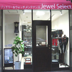 Jewel Select